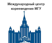 http://www.icfks.narod.ru/