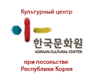 http://russia.korean-culture.org/